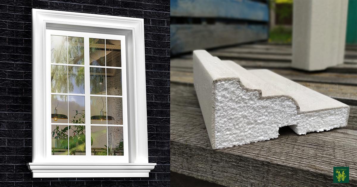 Наличник на окна фасада дома
