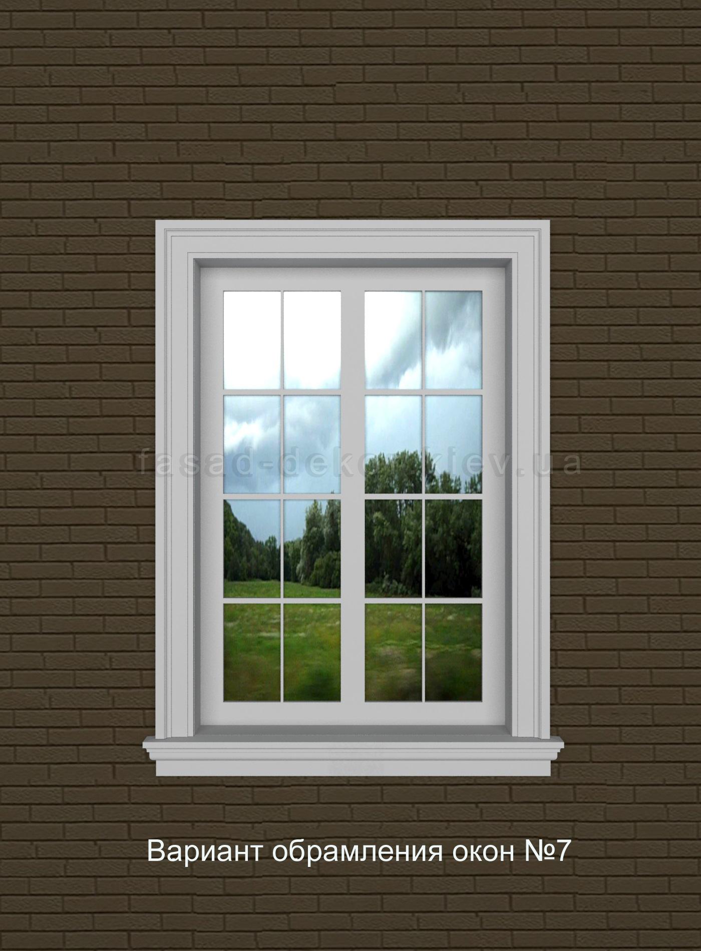 Как выделить окна на фасаде?