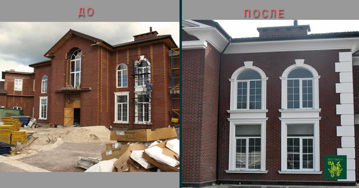 Фасадный декор INT-DECO